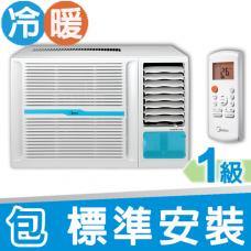 1.5匹遙控冷暖型窗機