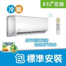 ALL EASY Pro系列2匹遙控變頻冷暖分體機