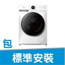 「Lunar系列」二合一8公斤薄身變頻蒸氣洗衣乾衣機