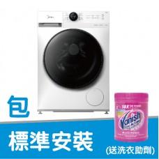 「Lunar系列」 8公斤前置式薄身變頻蒸氣洗衣機