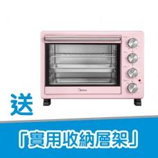 25公升焗爐 (粉紅)