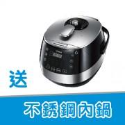 4.8公升全自動智能高速鍋