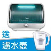 35公升 檯式消毒碗櫃 (送濾水壺)
