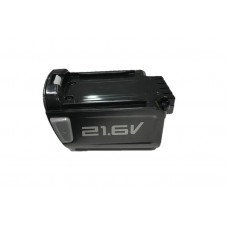 VCP5配件——電池