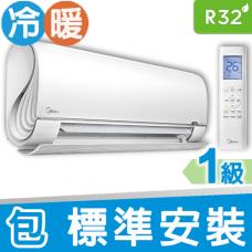 1.5匹無風感第2代遙控變頻冷暖分體機