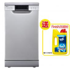 448毫米 座地式洗碗碟機 (*附送finish洗滌粉劑1支) 包標準安裝