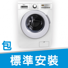 6公斤前置式薄身洗衣機