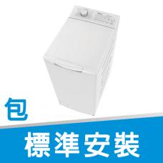 6.5公斤 1200轉上置式洗衣機