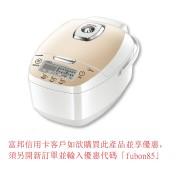 1.8公升IH全智能電飯煲